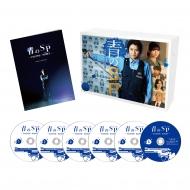 青のSP(スクールポリス)—学校内警察・嶋田隆平— DVD BOX