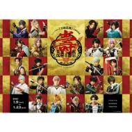 Musical[touken Ranbu] 5 Shuunen Kinen Kotobuki Ranbu Ongyoku Sai