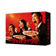 ゲキカラドウ DVD-BOX