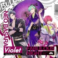 ファビュラスナイト Host-Song Reservation -Violet-ネオバサラ 【CD+DVD盤】