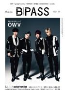 B−PASS 2021年 5月号 【表紙:OWV/go!go!vanillas】