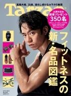 Tarzan (ターザン)2021年 4月 22日号 【表紙:高橋大輔】