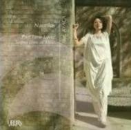Part Time Lover Feat.Ayaca / Sweet Love Of Mine (7インチシングルレコード)