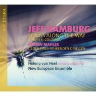 ハンバーグ:ソングズ・アロング・ザ・ウェイ、マーラー:さすらう若者の歌(ハンバーグ編) ヘレナ・ファン・ヘール、ニュー・ユーロピアン・アンサンブル