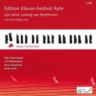 ベートーヴェン250周年〜ルール・ピアノ・フェスティヴァル第39集 オルガ・パシュチェンコ、リカ・ビビレイシュヴィリ、アニカ・ヴァヴィチ、他(2CD)
