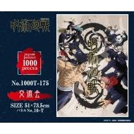 ジグソーパズル(交流会 / 1000ピース) / 呪術廻戦