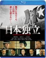 日本独立 Blu-ray