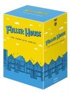 フラーハウス DVDコンプリート・シリーズ(12枚組)