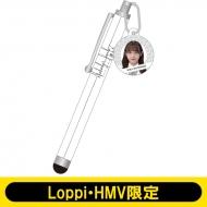 櫻坂46 スマホタッチペン(渡辺梨加)【Loppi・HMV限定】
