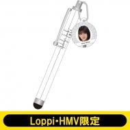 櫻坂46 スマホタッチペン(井上梨名)【Loppi・HMV限定】