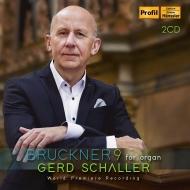 交響曲第9番〜全4楽章オルガン版 ゲルト・シャラー(2CD)