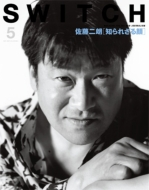 SWITCH Vol.39 No.5 特集 佐藤二朗 知られざる顔