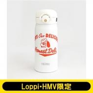 サーモス ケータイマグ【Loppi・HMV限定】