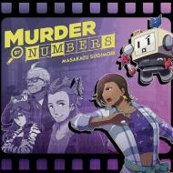 パズル探偵スカウト 失われたデータの陰謀)Murder By Numbers オリジナルサウンドトラック (パープル/イエロー・ヴァイナル仕様/2枚組アナログレコード)