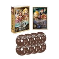 連続人形活劇 新・三銃士(新価格)DVD-BOX 全8枚