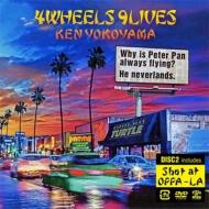 4Wheels 9Lives(+DVD)