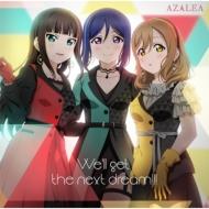 We'll get the next dream!!! <『ラブライブ!サンシャイン!!』AZALEA 1st フルアルバム>