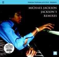 MICHAEL JACKSON / JACKSON 5 REMIXES (アナログレコード)