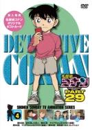 名探偵コナン PART 29 Volume4
