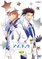 TVアニメ 『アイ★チュウ』 Vol.4