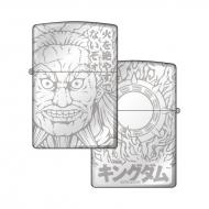 TVアニメ「キングダム」大炎ZIPPOライター