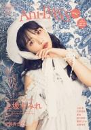 Ani-PASS Plus #03【表紙:上坂すみれ】[シンコー・ミュージック・ムック]