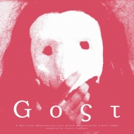Gost: A Spiritual Exploration Into Greek Soundtracks (1975-1989)(アナログレコード)