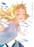 アニメ映画 ジョゼと虎と魚たち 限定版