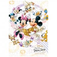 パンフレット / Disney 声の王子様 Voice Stars Dream Live 2021