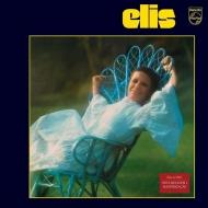 Elis (1972)(アナログレコード)