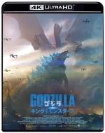 ゴジラ キング・オブ・モンスターズ 4KUltra HD Blu-ray