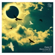 8P ドラマCD「Heaven&Lost」Vol.1