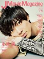J Movie Magazine Vol.70 パーフェクト・メモワール