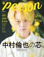TVガイドPERSON VOL.104【表紙:中村倫也】[TOKYO NEWS MOOK]