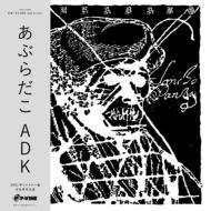 ADK 【完全限定生産盤】(帯付き/アナログレコード)