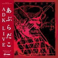 ADK LIVE 【完全限定生産盤】(帯付き/アナログレコード)