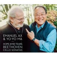 チェロ・ソナタ全集、変奏曲集 ヨーヨー・マ、エマニュエル・アックス(2020)(3CD)