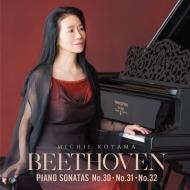 ピアノ・ソナタ第30番、第31番、第32番 小山実稚恵