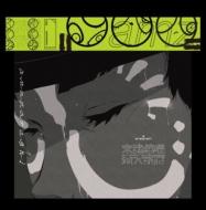amazarashi Online Live 末法独唱 雨天決行【完全生産限定盤】(DVD+2CD+グッズ)
