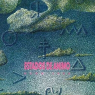 Estados De Animo (アナログレコード)