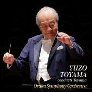自作自演集〜管弦楽のためのラプソディ、交響曲、『玄奥』、他 外山雄三&大阪交響楽団