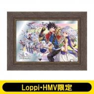 アナザーエデン フォトミラー【Loppi・HMV限定】