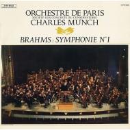 交響曲第1番 シャルル・ミュンシュ、パリ管弦楽団 (180グラム重量盤レコード)