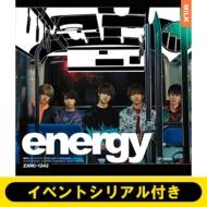 《4/25<佐野:1部> イベントシリアル付き オンライン個別お話し会》energy 【初回限定盤】(+DVD)《全額内金》