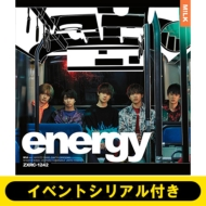《4/29<吉田:1部> イベントシリアル付き オンライン個別お話し会》energy 【初回限定盤】(+DVD)《全額内金》