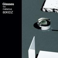Glasses Feat.Mabanua / Glasses Shin Sakiura Remix (7インチシングルレコード)