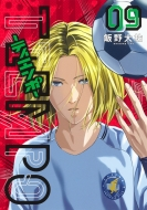 TIEMPO -ティエンポ-9 ヤングジャンプコミックス