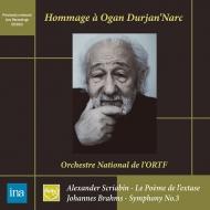 ブラームス:交響曲第3番、スクリャービン:法悦の詩 オハン・ドゥリアン&フランス国立放送管弦楽団(1970年ステレオ)