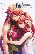 Fate/Grand Order -turas realta-10 週刊少年マガジンKC