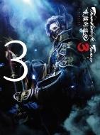 Thunderbolt Fantasy 東離劍遊紀3 3【完全生産限定版】